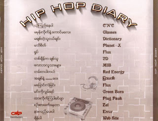 Myanmar Hip Hop Albums Download