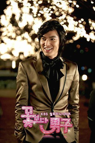 gu jun pyo photo