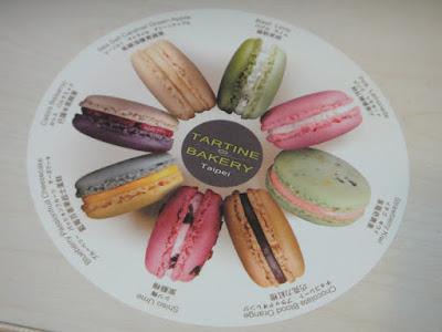Tartine Bakery Macarons Taipei