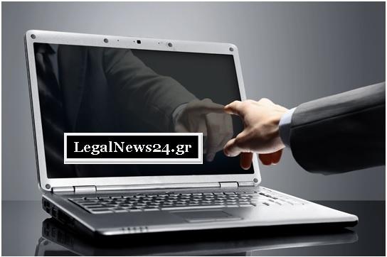 Διαφημιστείτε στο LegalNews24.gr