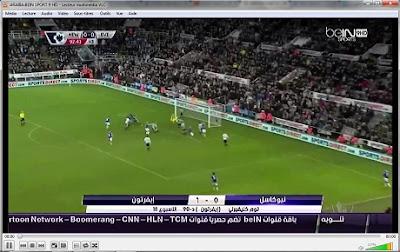 IPTV Bein Sport Arabic Hd Stream
