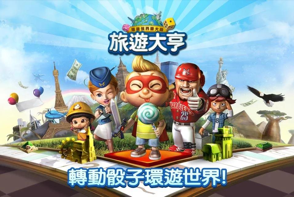 LINE 旅遊大亨 android apk