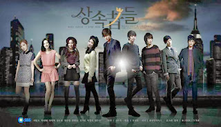 Rekapan The Heirs Korean Drama Episode 1-20
