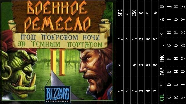 2012 игры на нокиа н97 мини: