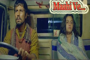 Maahi Ve