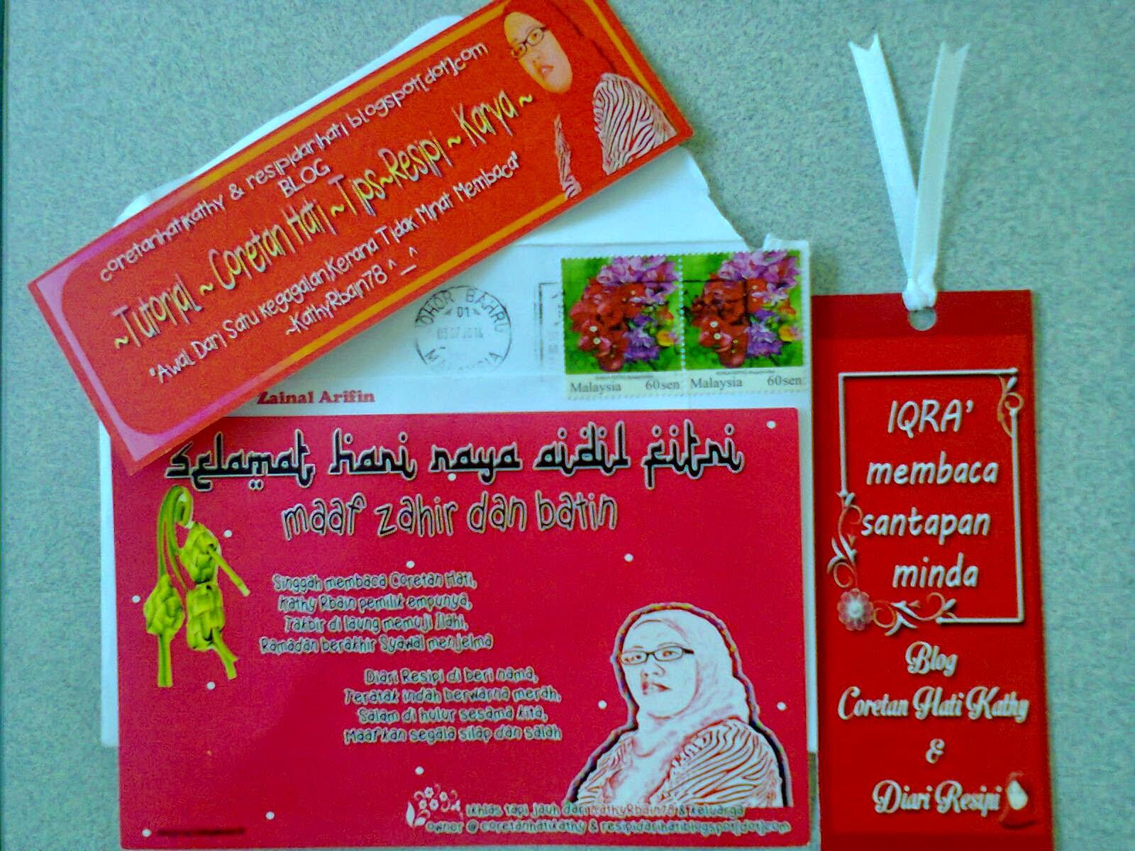 Kartu Lebaran Dari Malaysia Kathy R'bain