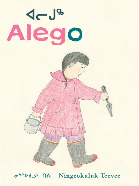 http://houseofanansi.com/collections/imprint-groundwood/products/alego