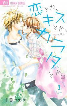 Koi Toka, Kiss Toka, Karada Toka 3/3 Tomos [Manga][Español][MEGA-USERSCLOUD]