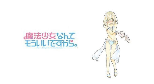 Anime 'Mahou Shoujo Nante Mo Ii Desu Kara' Direncanakan Akan Rilis Awal 2016