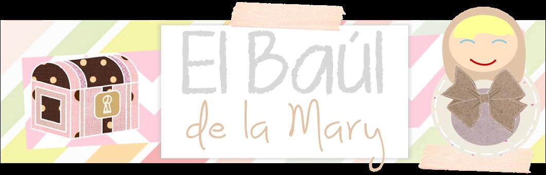 Logo El Baúl de la Mary