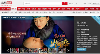 Watch movie on sohu by using china vpn