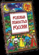 Фильм Родовые поместья России