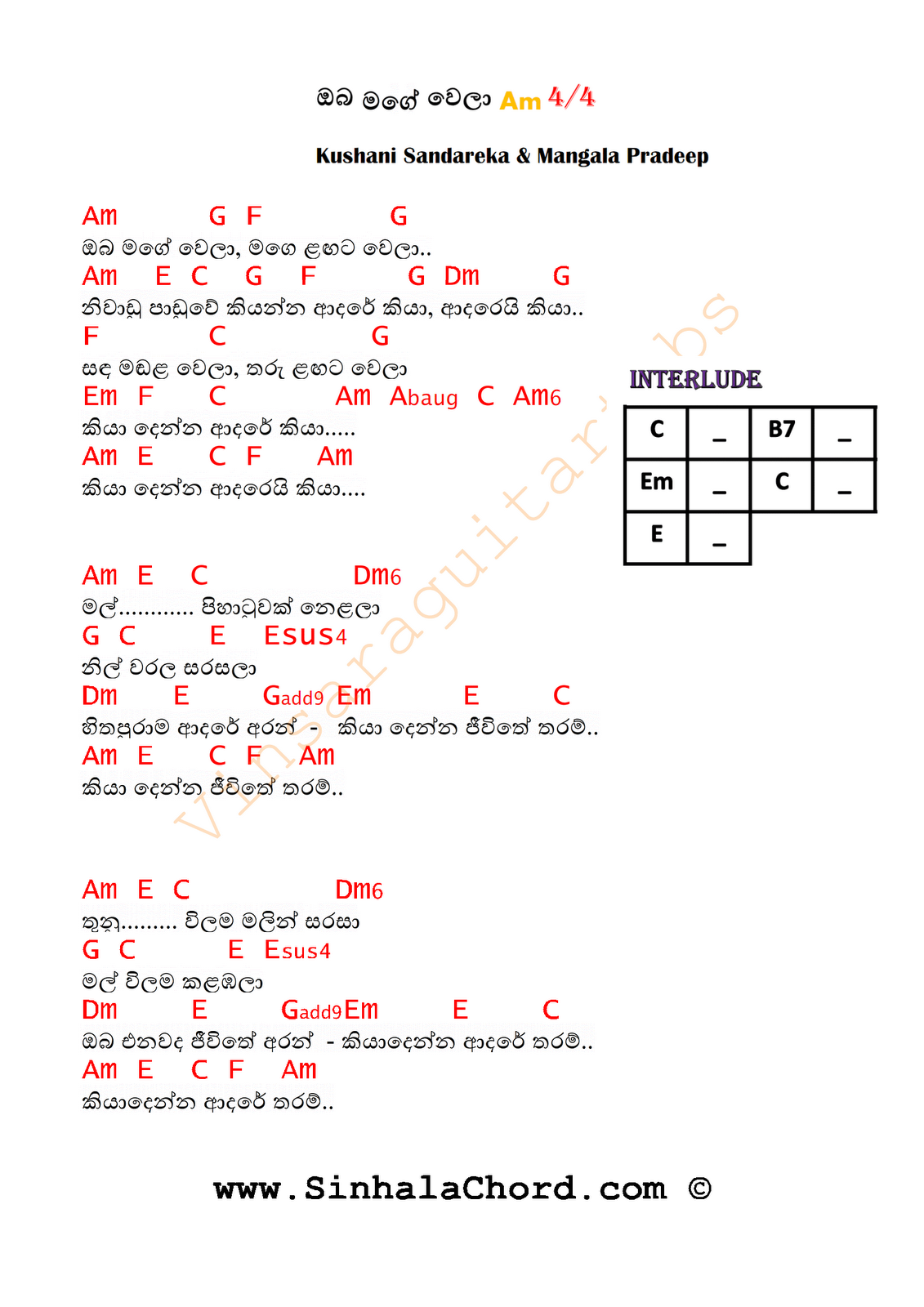 Oba Mage Wela Guitar Chords : Sinhala Guitar Chords:Sinhala Songs Chords:Guitar Tabs:Sinhala ...