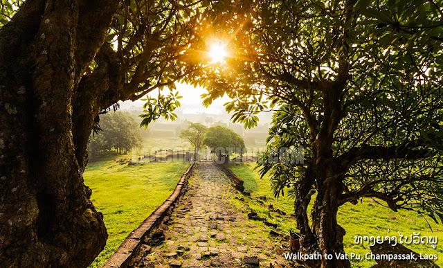 Beautifully Rustic Walkpath to Wat Pu, Champassak, Laos
