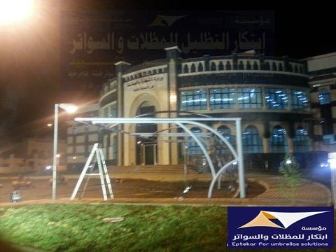 مظلات سيارات بالمدينة المنورة