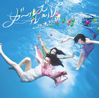 Nogizaka46 乃木坂46 - Girls Rule ガールズルール