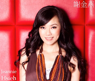 Jeannie Hsieh wallpapers