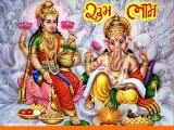 A deusa Lakshmi e Shri Ganesha