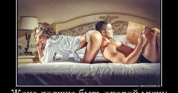 vkontakte-onlayn-seks