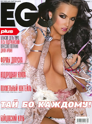 Alena Erohina Sexy Topless Photos Form Ego Magazine