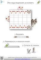 """Фишки для игры """"Волк и Овцы"""""""