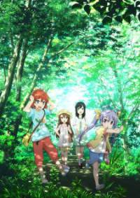 Non Non Biyori Repeat 04 Subtitle Indonesia