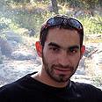 Tahniah Hamas kerana matinya pengganas bernama Ssgt Moshe Naftali
