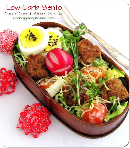 low carb bento caesar salad almond schnitzel cooking gallery. Black Bedroom Furniture Sets. Home Design Ideas
