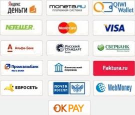 Платежные системы на OptiTrade24