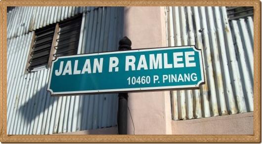 signboard tan sri p.ramlee, jalan p.ramlee pulau pinang