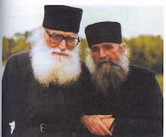 παπα Εφραιμ Κατουνακιωτης
