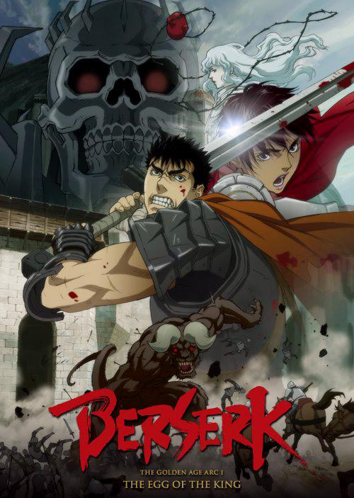Berserk: Ougon Jidai Hen - O Arco do Ouro filme 02