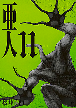 Ajin Manga