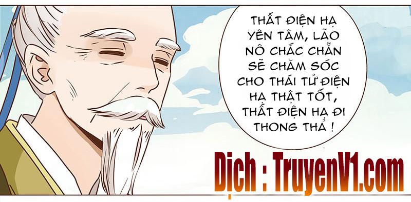Đế Vương Trắc Chap 40 - Next Chap 41
