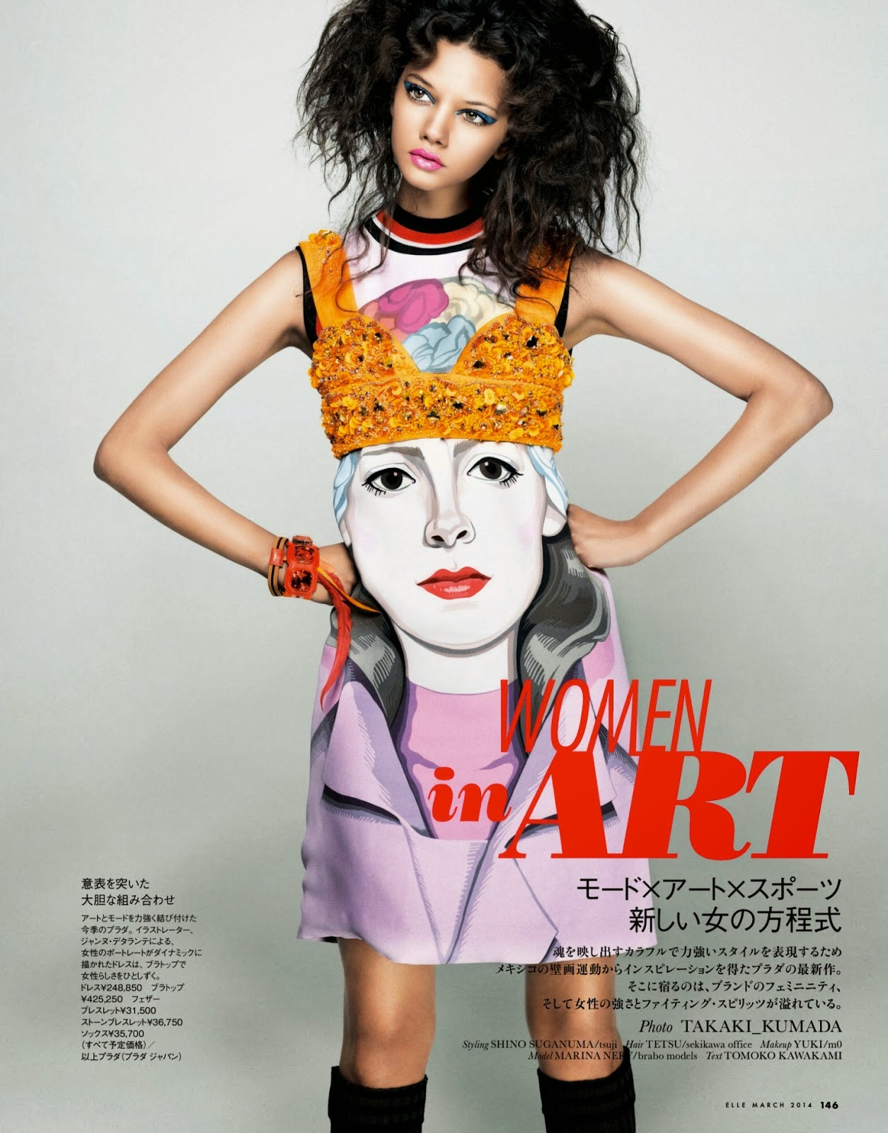 Marina Nery HQ Pictures Elle Japan Magazine Photoshoot March 2014 By Takaki Kumada