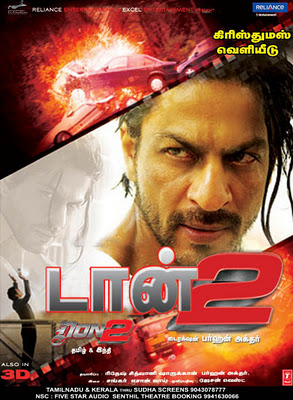 Watch Don 2 Tamil Movie Online