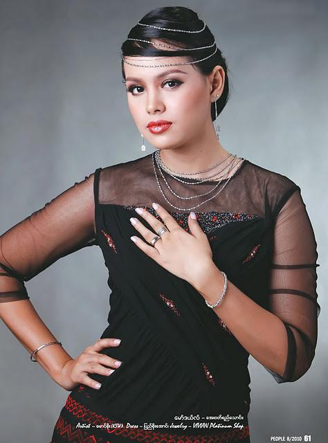 Myanmar Model Girls | Supermodels Photo Gallery