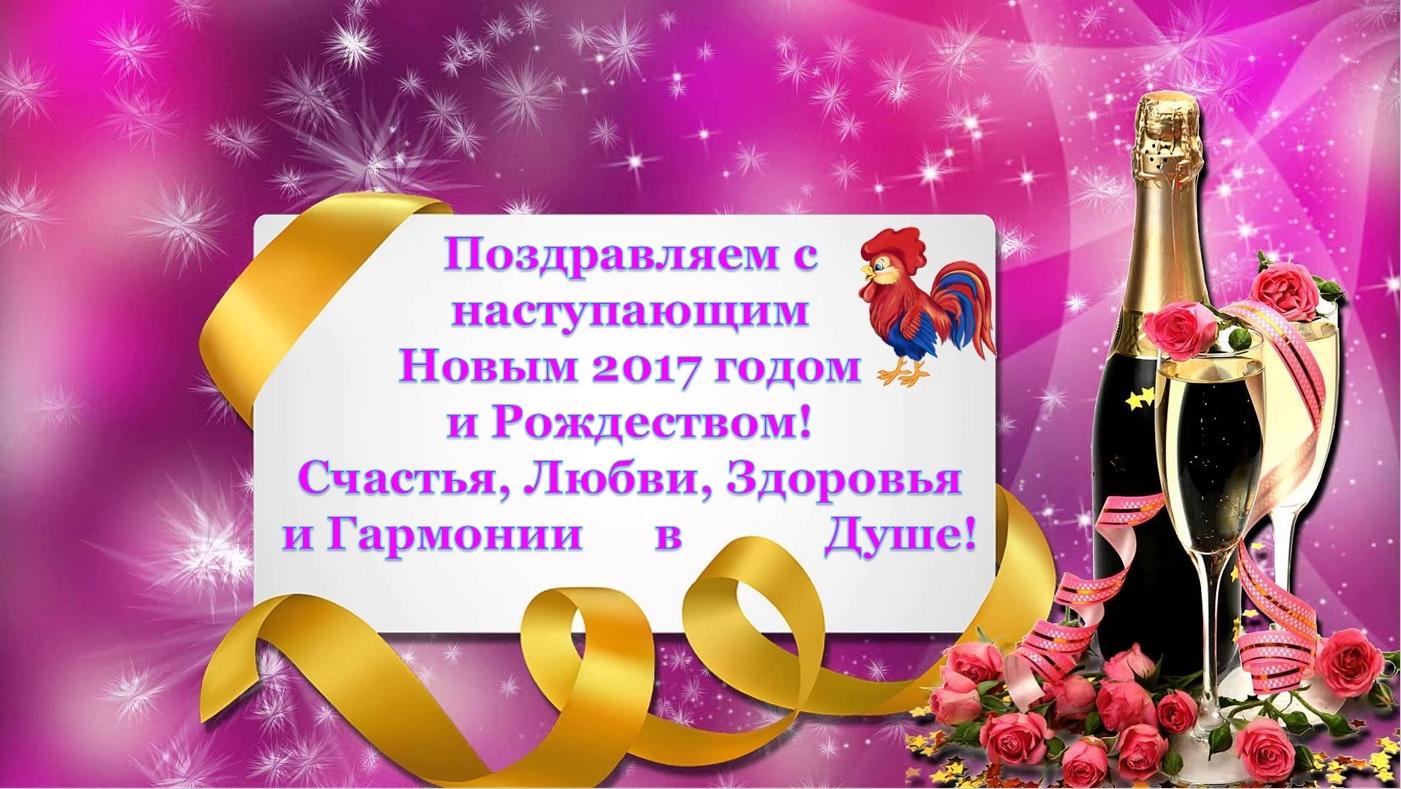 Слова благодарности за поздравления с днем рождения в статус 28