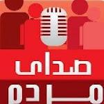 رادیو صدای مردم با مدیریت سعید قائم مقامی