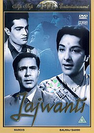 Lajwanti (1958) - Hindi Movie