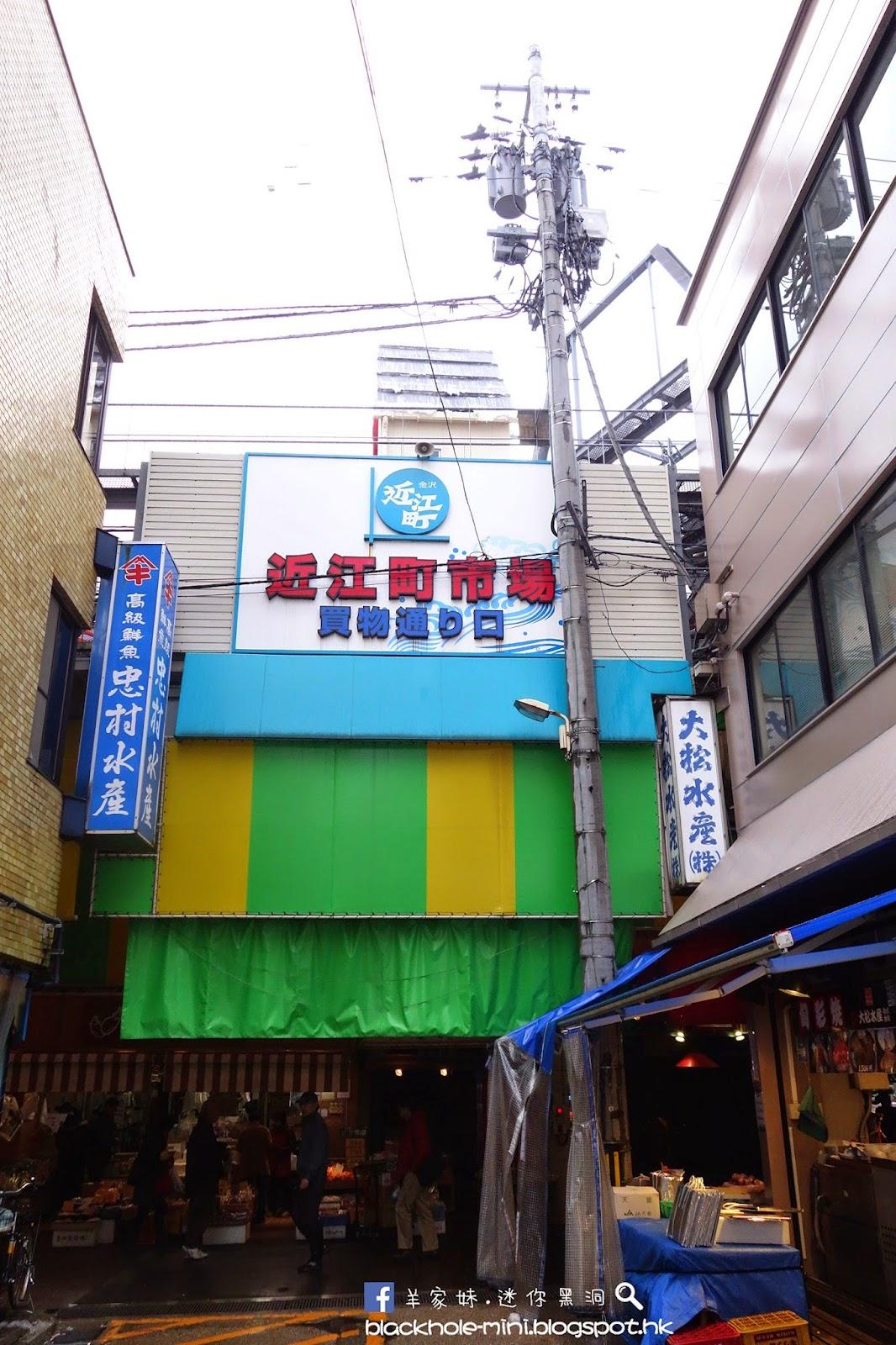 [日本] 2014聖誕日本中部自駕遊:Day 6