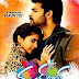 Mukunda Telugu Movie Review