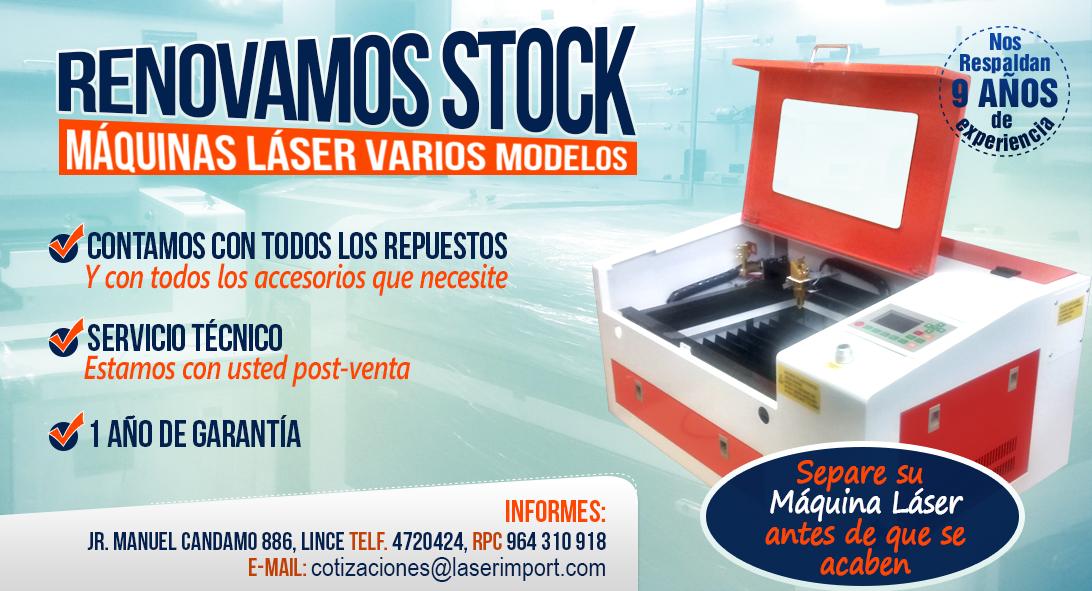 Laser Import: MÁQUINAS DE CORTE LÁSER - Marcos en Madera