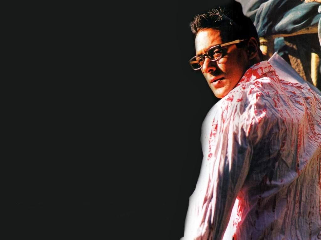 Salman khan's cellphone ringtone in movie bodyguard