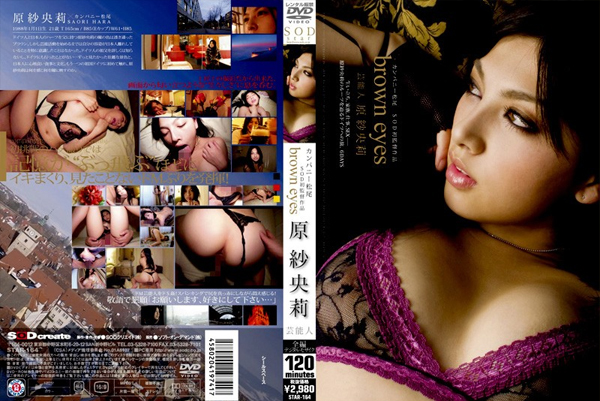STAR-164 Saori Hara Entertainer Brown Eyes
