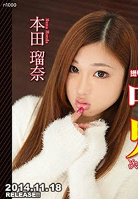 Tokyo Hot n1000 - 中出し30連発鬼畜姦 Runa Honda