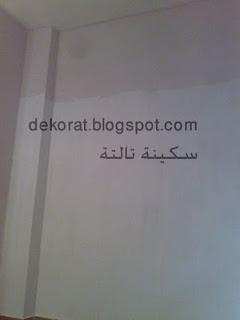 تعليم طرق الدهان الصحيحة طرق دهانات حائط خطوات شرح دهان الجدران طريقة تنفيذ اصباغ