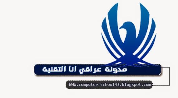 مــــــــــــ عراقي انا ـــــدونة
