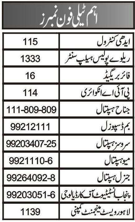 Pakistan contact