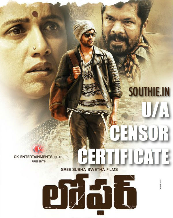 Loafer Censor Report an Emotional Mother Sentiment. varun tej has apparently excelled as a loafer. Varun Tej, Disha Patani, Latest Images, Hot Disha Patani in Loafer,